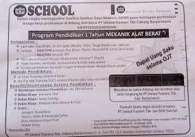 UT_SCHOOL