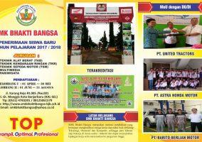 PENERIMAAN SISWA BARU TAHUN PELAJARAN 2017 2018